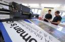 Heckford printing